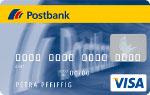 Postbank-Kreditkarte