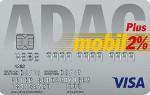 ADAC-Mobilclub-Silber