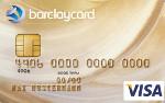 Barclaycard-Gold-Visa