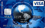 ICS World Card